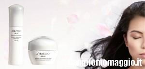 Campione omaggio Ibuki Shiseido da Ethos