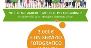 Vinci 3000 euro e un servizio fotografico con Bottega Verde