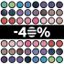 Sconto del 40% sugli ombretti Sephora + offerta smalti