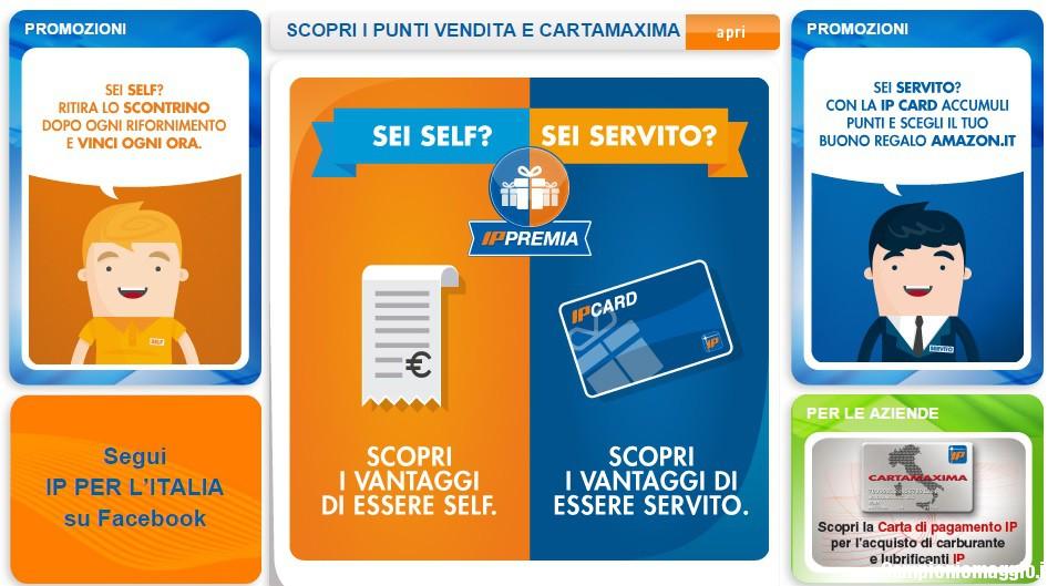 Programma ip vinci ogni ora buoni carburante e richiedi for Sconti coupon amazon
