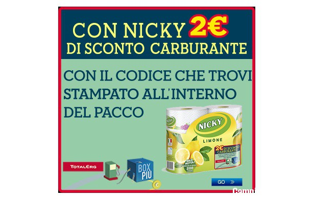 Codice buono sconto ticketone for Codice coupon amazon