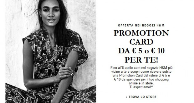 Promotion Card H&M in omaggio