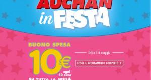 Auchan in festa: coupon da 10 euro ogni 50 di spesa