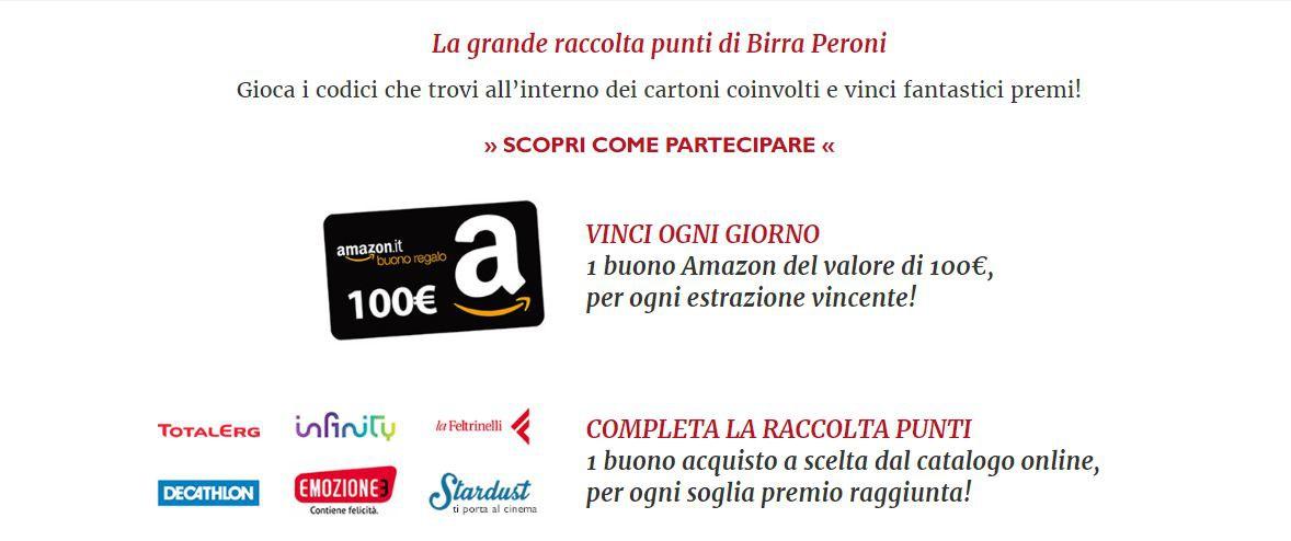 Raccolta punti peroni e concorso in palio buoni amazon for Buoni omaggio amazon